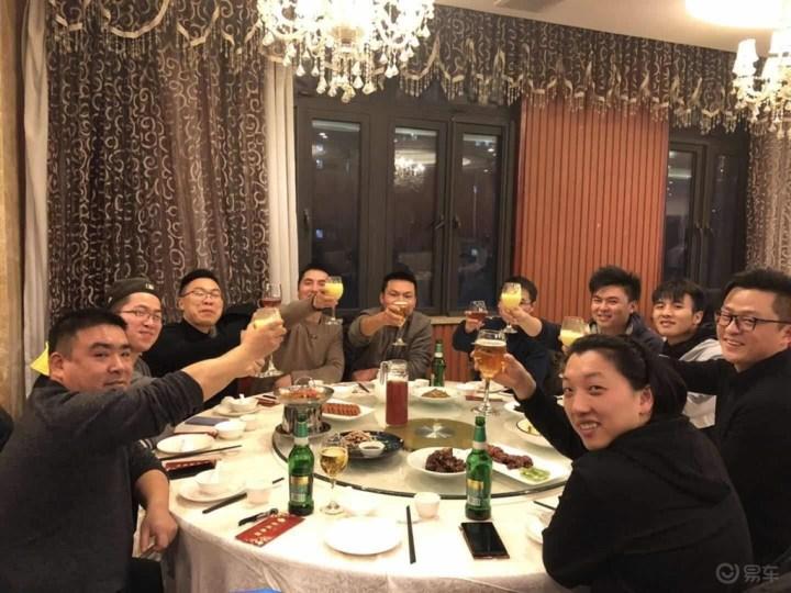 上海新福会车友腊八小聚——有你更精彩