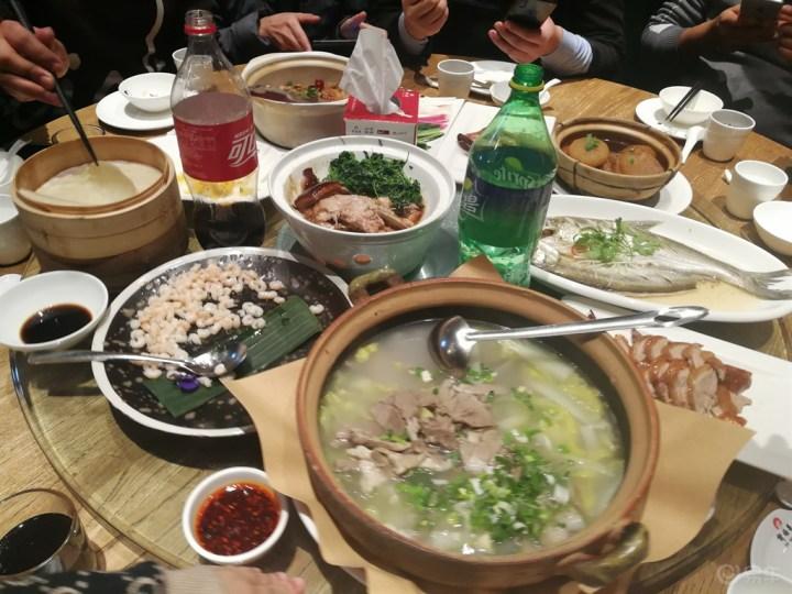 《苏州博越车友会》2019启航  首次聚餐游园