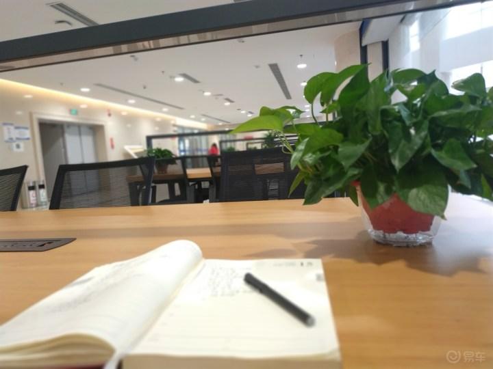 图书馆上自习