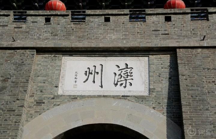 {众泰Z700}春节的故事—滦县霸州天津行(一)