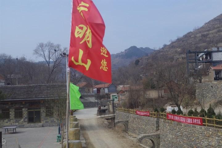 春游云明山