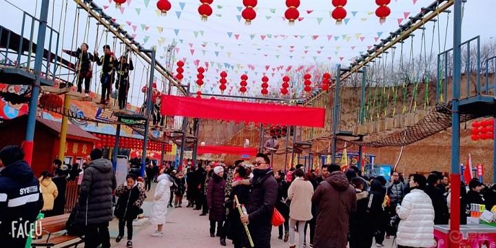 春节颐龙仙谷一日游