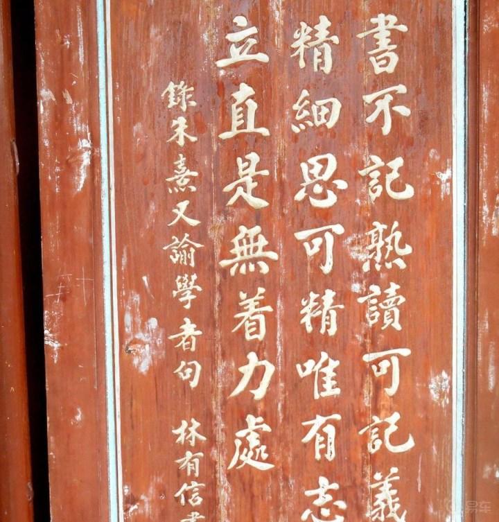 潮汕名古村:与GE同游澄海冠山村(冠山书院)