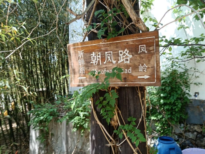 自驾游之竹泉村红石寨