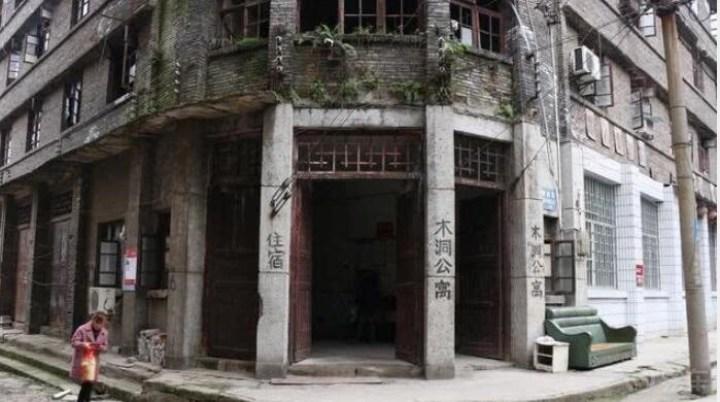 来来来,重庆木洞老街走一趟!