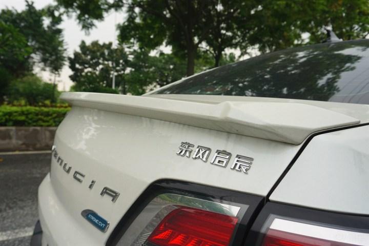 智联家轿启辰D60,用车一年有感