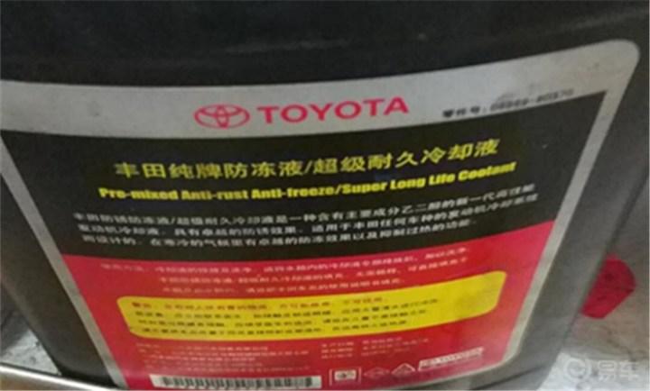 小R交作业啦:换轮胎,灯泡,遥控电池,洗三元,有图有真相