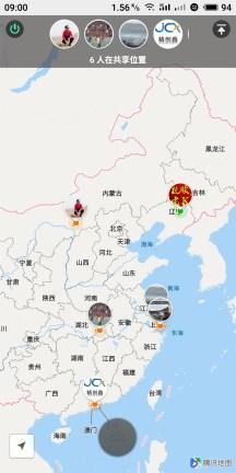 【EQ联盟】西藏&新疆环游之旅~行前预热...