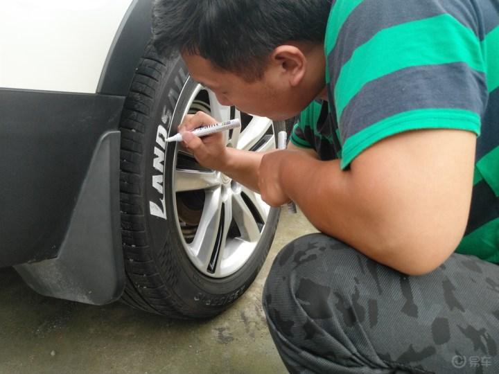 分享轮胎描白