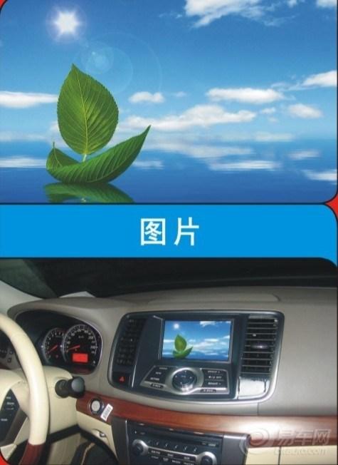 新天籁专用导航盒接线图学习(无损加装,带蓝牙功能无需开关切换)