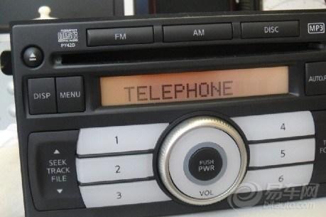 轩逸方向盘音响控制按键+车载蓝牙模块