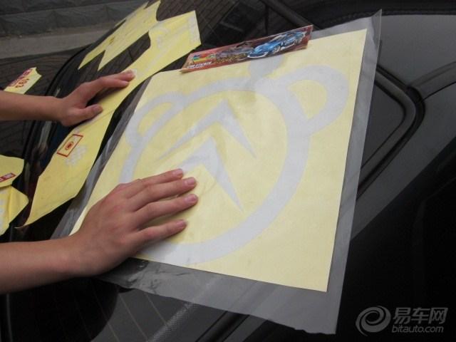 新爱丽舍赛道车身贴纸作业