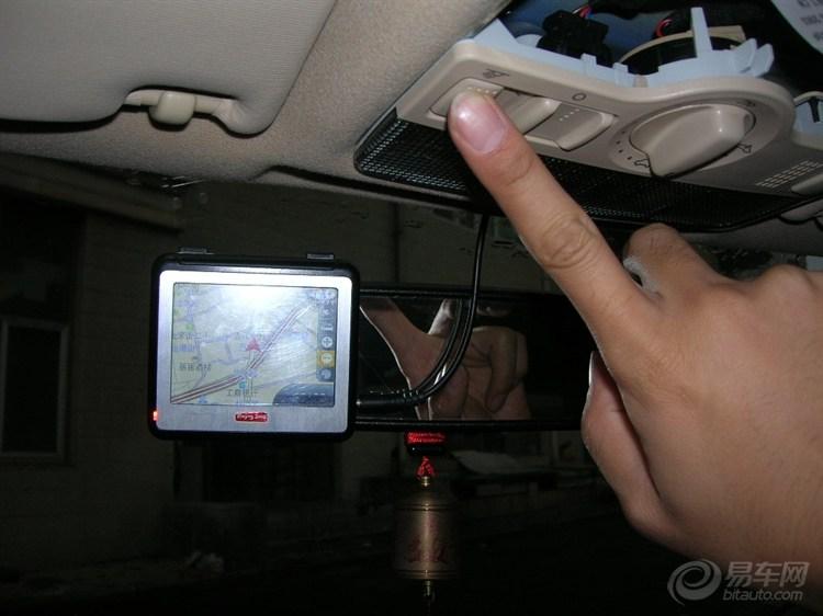 宝来室内灯光+导航仪充电 我的解决方案
