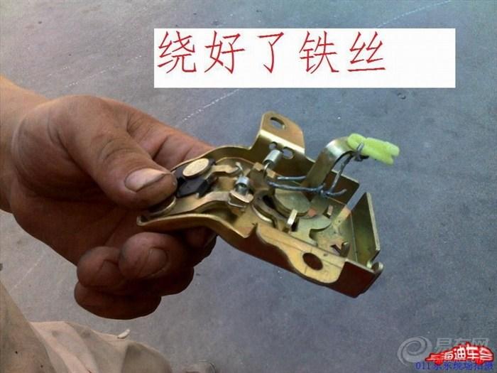 铁丝撬锁的方法图解图