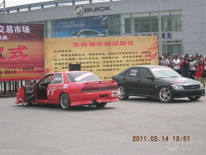 北京极速联盟车友会赴约北京欧德宝汽车文化节图片
