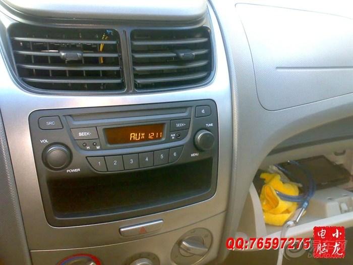 【听歌更方便,效果更完美,新赛欧收音机成功改装MP3解码板!】_高清图片