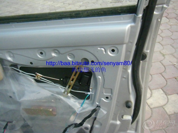森雅防盗器接线图,以及安装方法