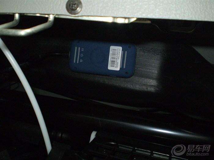 申精,QQ3自己安装爱车安GPS定位追踪仪 -奇瑞QQ论坛图片集锦高清图片