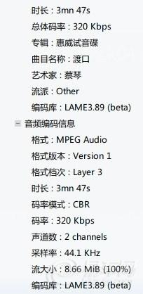 one i love 女声清唱 18.葬心 黄莺莺 流行歌曲 19.高山流水 古筝 20.