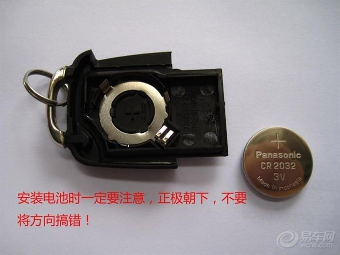 【全新速腾遥控钥匙拆解更换电池图解教程