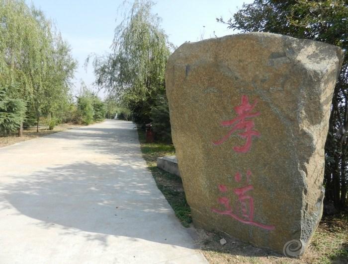 邳州九龙山风景区