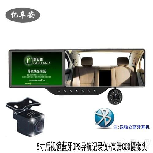请推荐款行车记录仪 gps导航 倒车影像,安装简单 高清图片