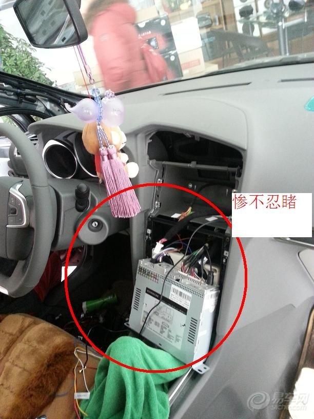 原配导航仪+全景摄像头 (手动高配c4l)安装.