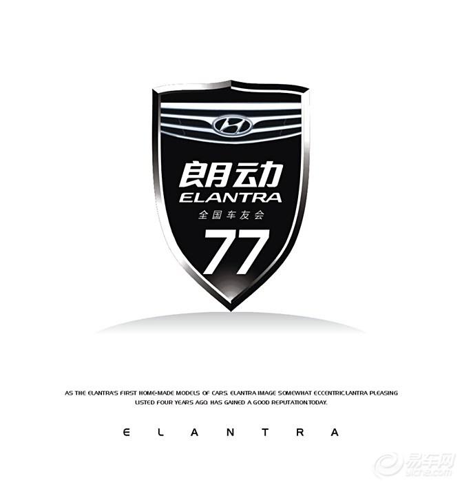 朗動全國車友會logo設計大賽(名單已公布)