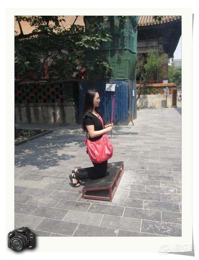 北京/由于雍和宫太多佛像照片没有整理出来先上传这些等整理出来更新...