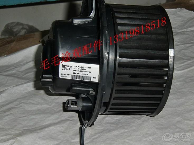 380v鼓风机磁吸接线图