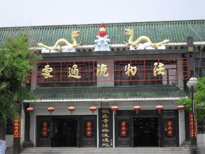 极乐寺图片