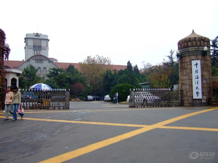 中国海洋大学 海洋生物学考研