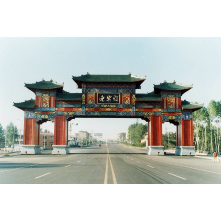 鹤岗市风光游高楼林立,各具风格的城市建筑,宽阔的城市道路,花红柳绿