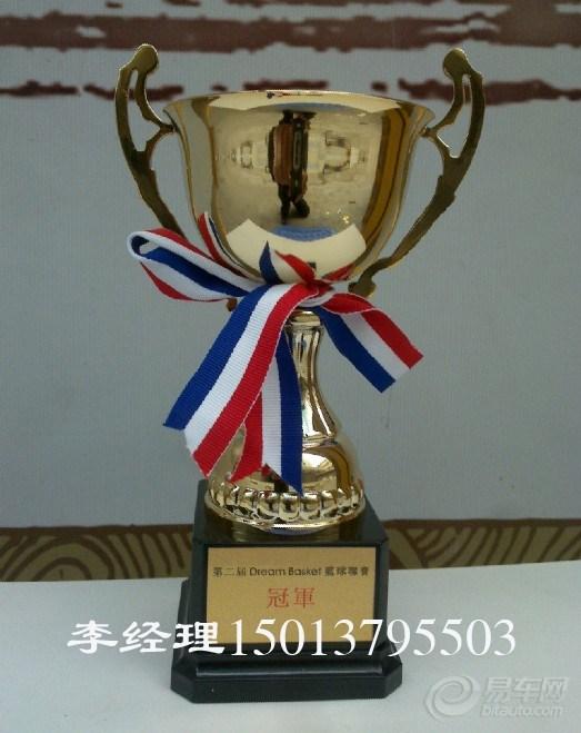 金属奖杯比赛奖杯学生奖杯运动会奖杯 24cm