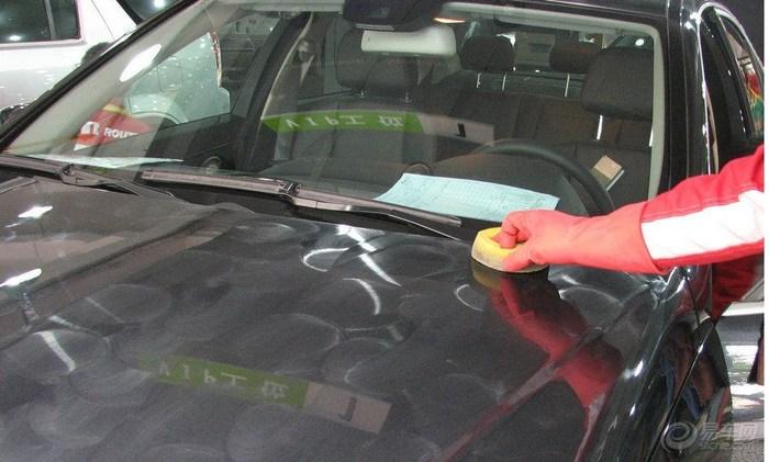 车蜡怎么洗掉