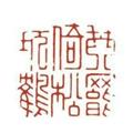 【木头系列】【雨中漫步李庄古镇】之东狱庙游记,曾经的同济大学工学部旧址。