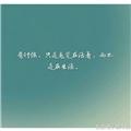卫辉吧0604