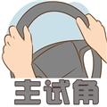 比亚迪大型SUV,外观大气,内饰科技感十足,百公里加速4.5秒