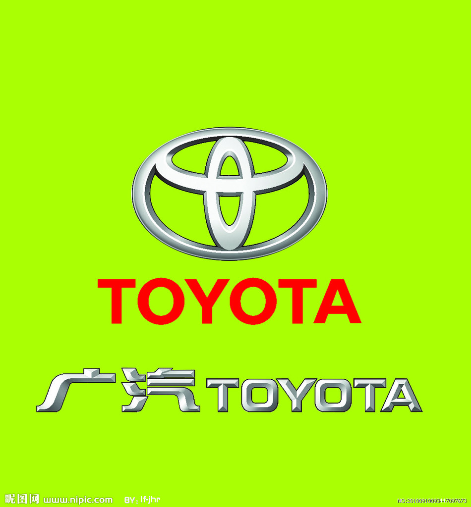 丰田 logo矢量图