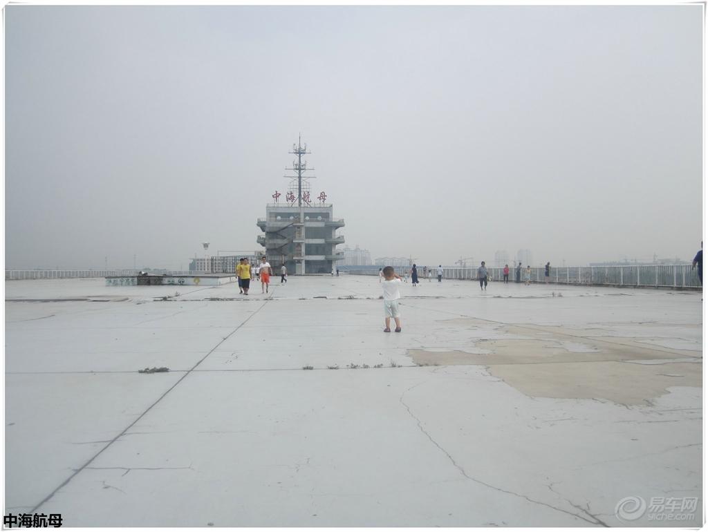 中海航母 滨州中海航母现状