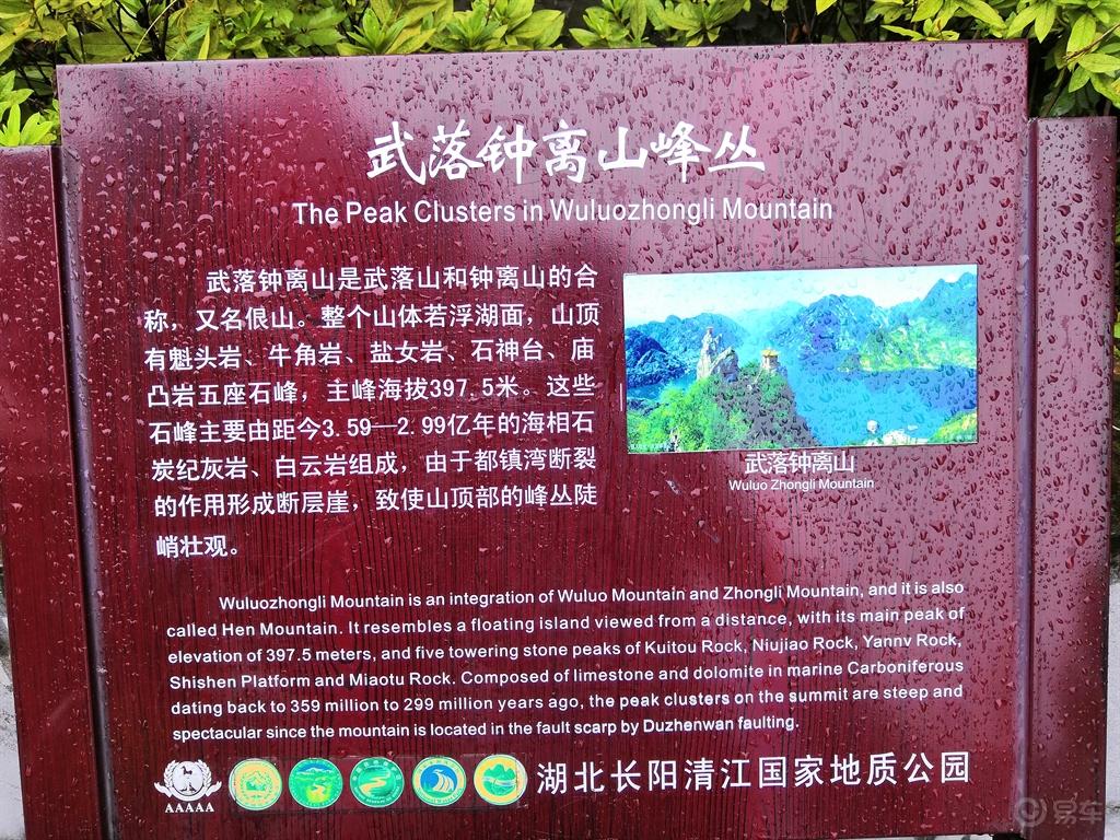 樊氏人口_樊氏的祖先是谁